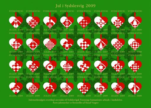 2017 To-Do Challenge-julehjerte-2.jpg